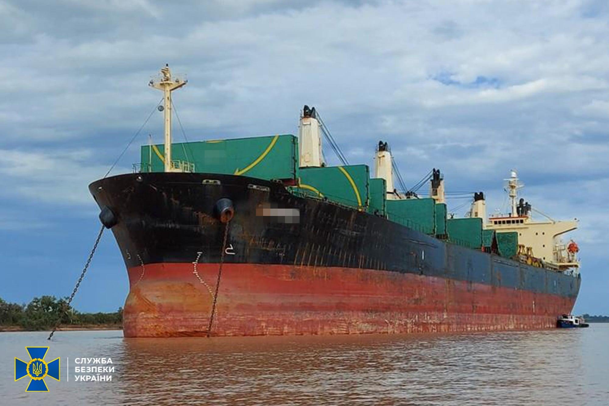 Захватил судно в Индийском океане: в Украине впервые сообщили о подозрении в пиратстве (фото)