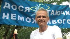Житель Харьковщины собирается установить рекорд по плаванью с одновременной игрой на флейте