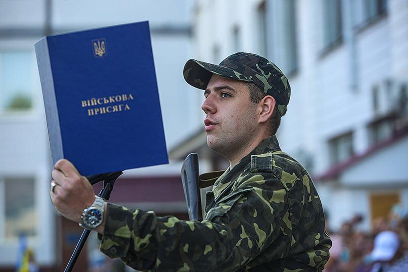 В Харькове 260 студентов присягнули на верность народу Украины (фото)
