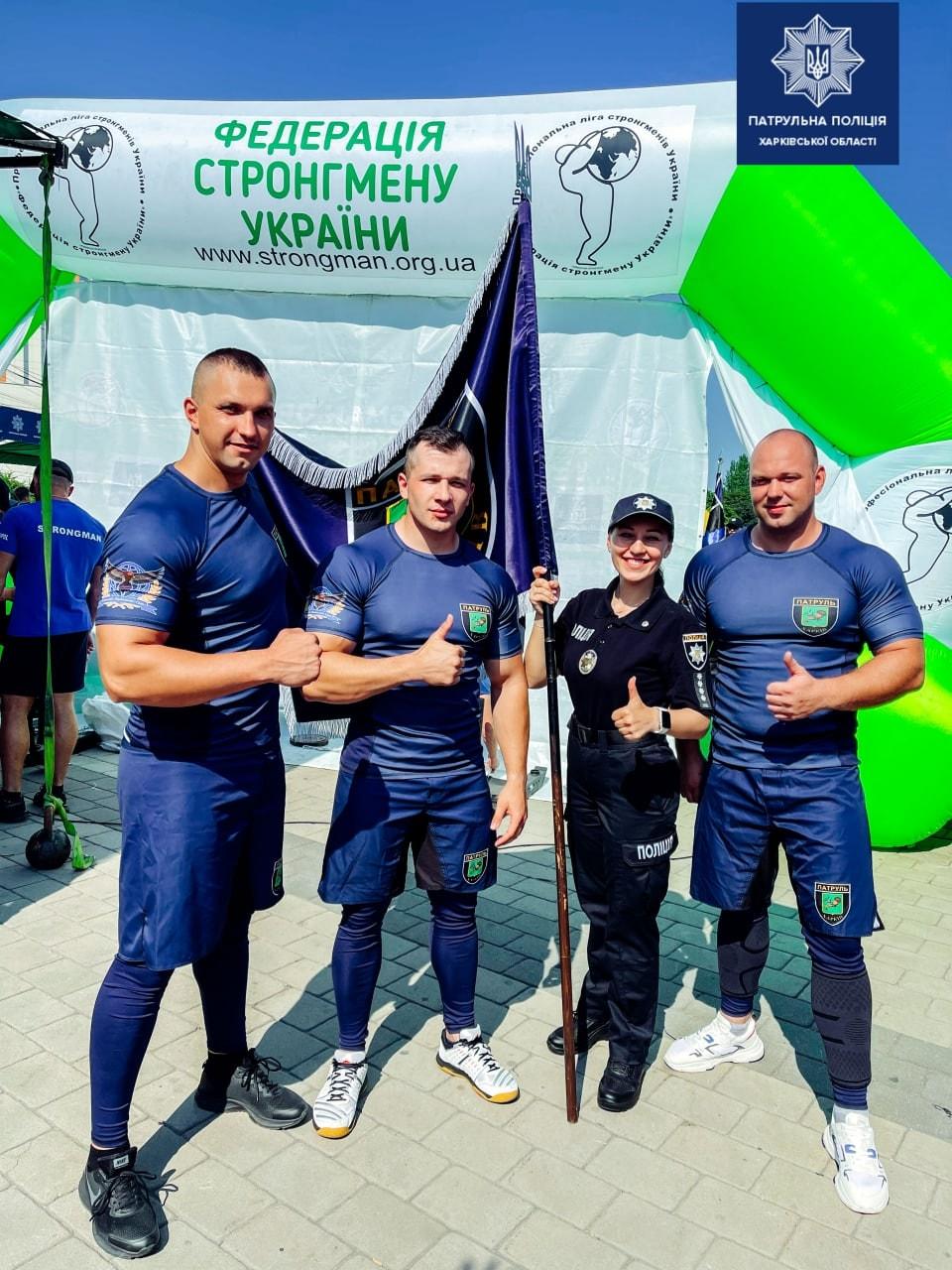Харьковские патрульные участвуют в соревнованиях силачей (фото)