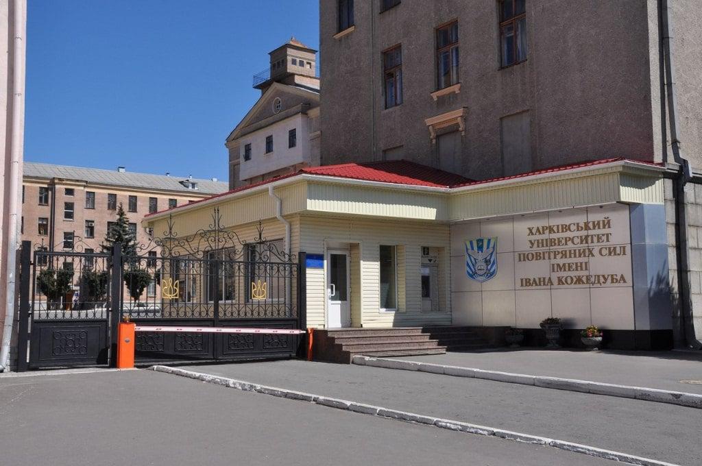 В.и.о. начальника университета имени Кожедуба отстранили от должности