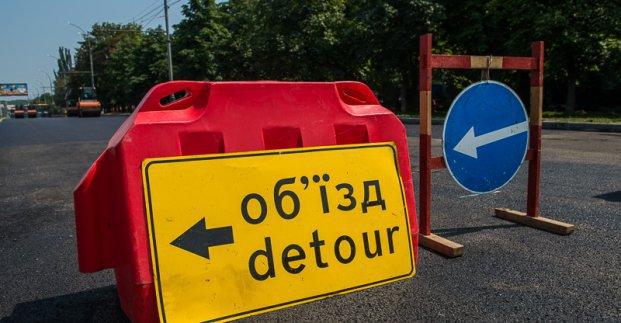 На Ляпунова до середины августа запрещается движение транспорта