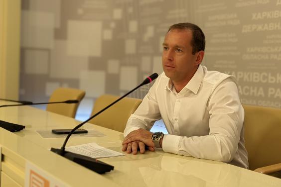 Харьковчанам разъяснили особенности купли-продажи земли