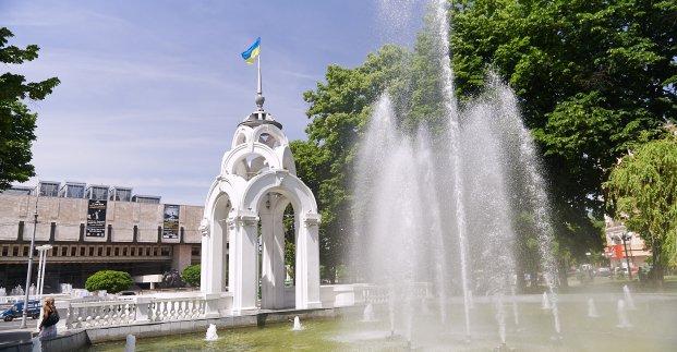 В Харьков пришла прогнозируемая жара: на выходных температура поднимется до +34°C