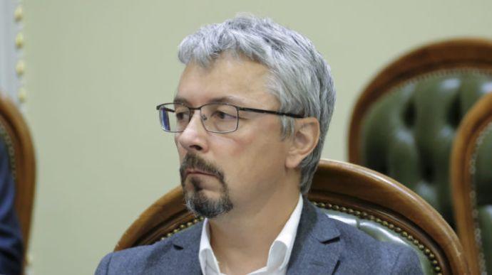 Расистский скандал: депутаты требуют отставки министра культуры Ткаченко