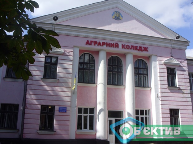 Здание аграрного колледжа в Краснограде Харьковской области