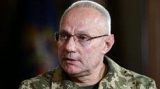 Главнокомандующий ВСУ Руслан Хомчак ушел в отставку