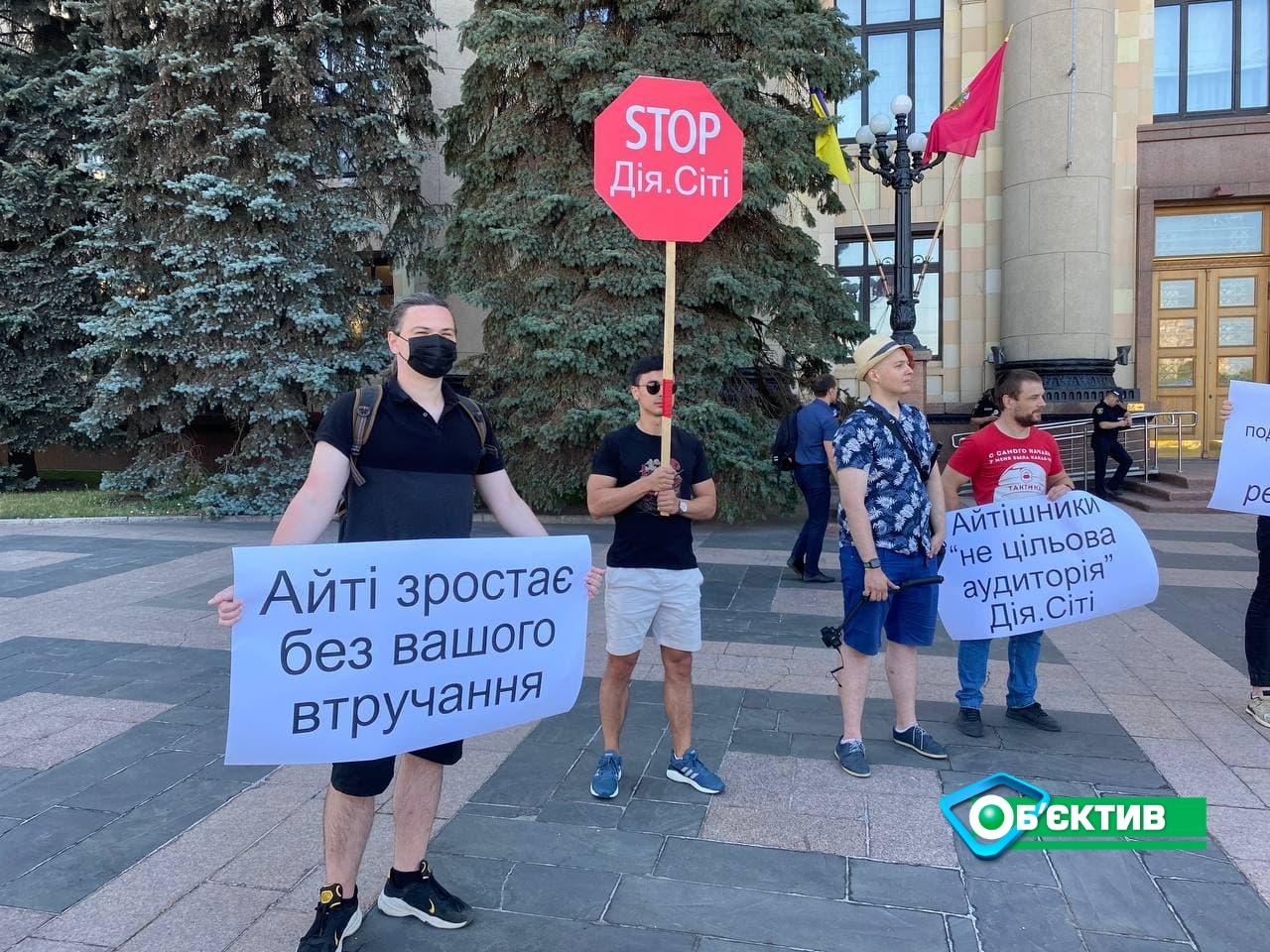 """""""Не уничтожайте IT в Украине"""": перед зданием ХОГА митингуют IT-шники (фото)"""