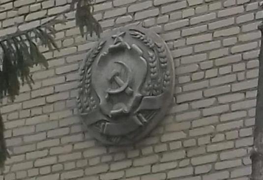 На Харьковщине декоммунизируют сельсовет, который находится в нескольких километрах от РФ