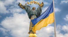 На День Независимости украинцы получат длинные выходные