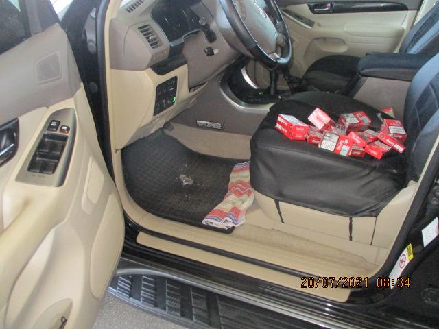 Харьковские таможенники обнаружили на Гоптовке автомобиль, нашпигованный сигаретами