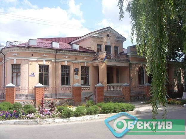 Urban-Travel – где провести выходные харьковчанам: Красноград