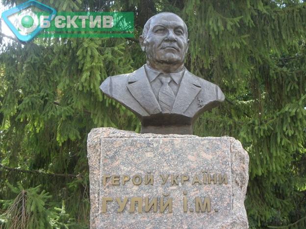 Памятник Герою Украины Ивану Гулыю в Краснограде