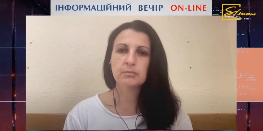 Вице-президент Ассоциации зоозащитных организаций Украины Марина Суркова