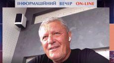 """""""Я скучив за харків'янами"""" – Мирон Маркевич (відео)"""