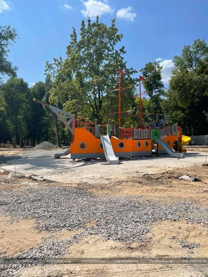Реконструкция парка Юность в Харькове