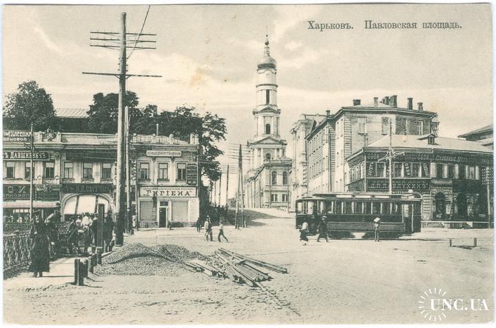 Трамвай на Павловской площади