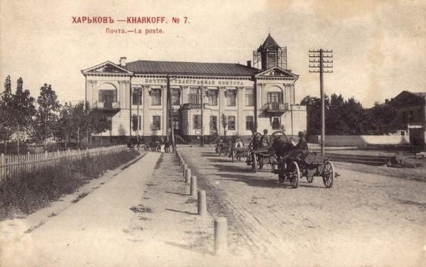 Здание центральной почтовой конторы до сих пор существует на нынешней площади Фейербаха