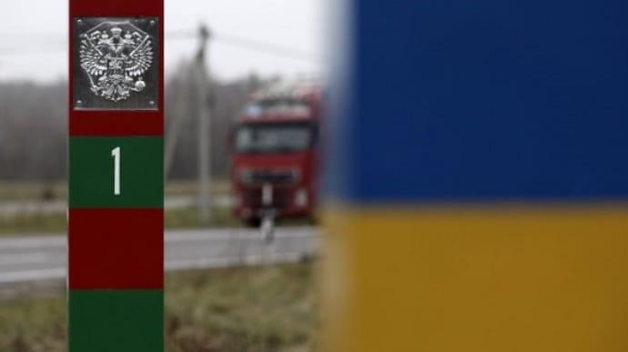 """Ситуация на границе Украины и Беларуси. """"Существенных изменений не наблюдалось"""", – пограничники"""