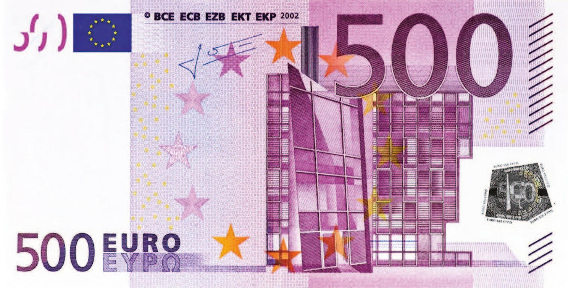 Евро 2020. Украина заработала 16 млн евро