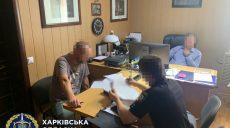 В Харькове заведующий бюро судебно-медицинской экспертизы пытался скрыть причину смерти женщины
