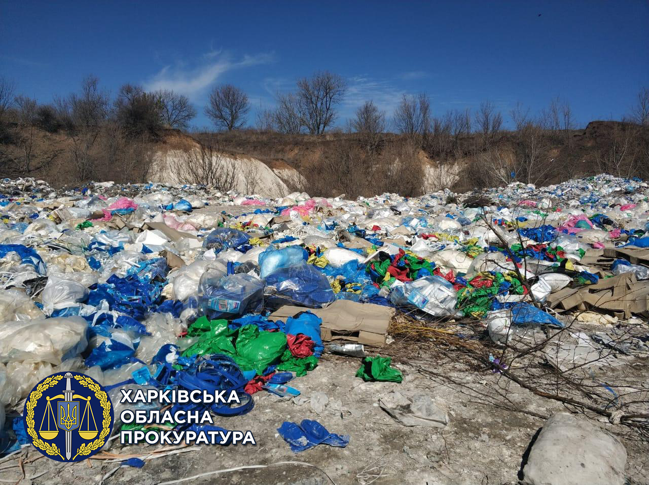 В Харьковской области на полигон твердых бытовых отходов сбрасывали химические вещества (фото)