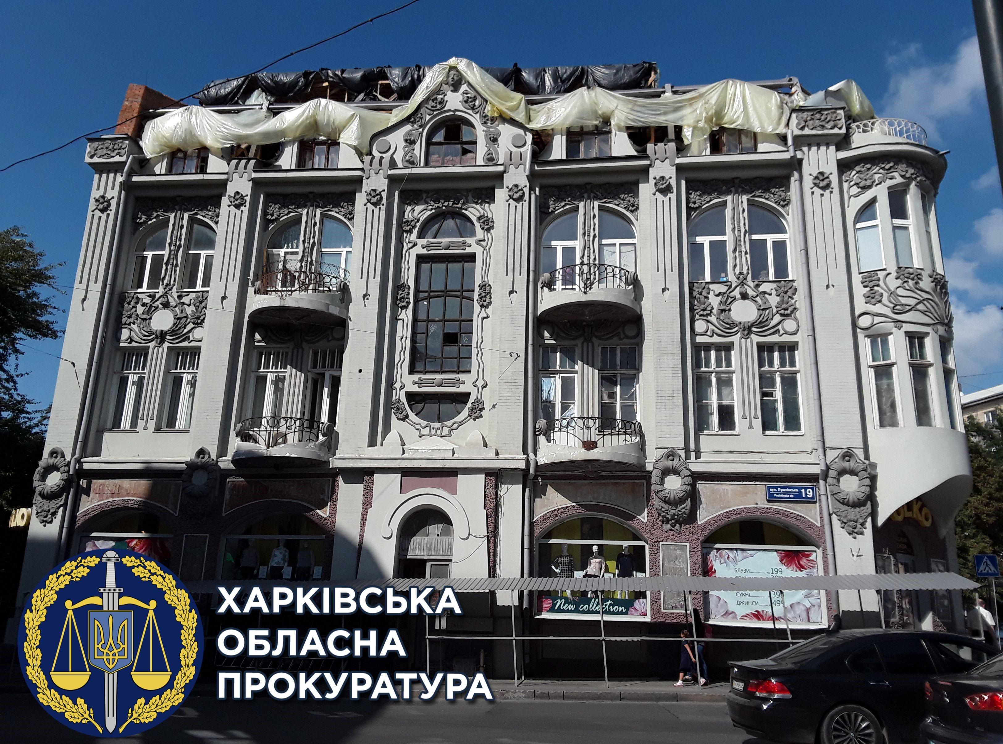 Апелляционный суд удовлетворил иск о восстановлении памятника архитектуры по ул. Пушкинской, 19