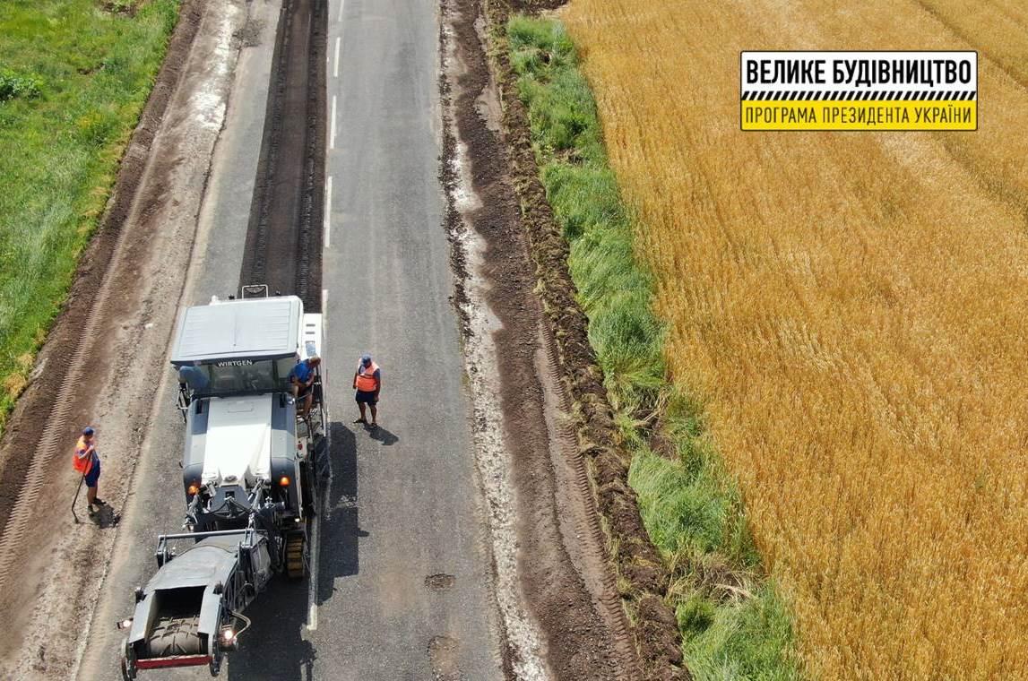За два года в Харьковской области собираются отремонтировать 25 км дороги Изюм–Барвенково (фото)