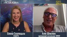 Кінозірки і світові прем'єри 12 Одеського кінофесту