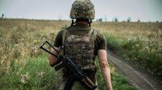 На Донбассе в результате прицельной стрельбы ранен украинский военнослужащий