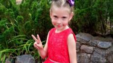 Ушла гулять и не вернулась: на Харьковщине ищут маленькую девочку (приметы)