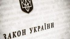 В Харькове открылся первый центр оценивания уровня владения украинским языком