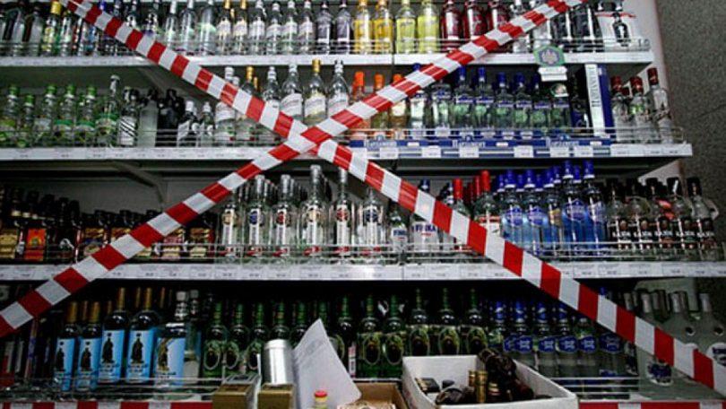 В Украине хотят запретить продажу алкоголя и сигарет в магазинах