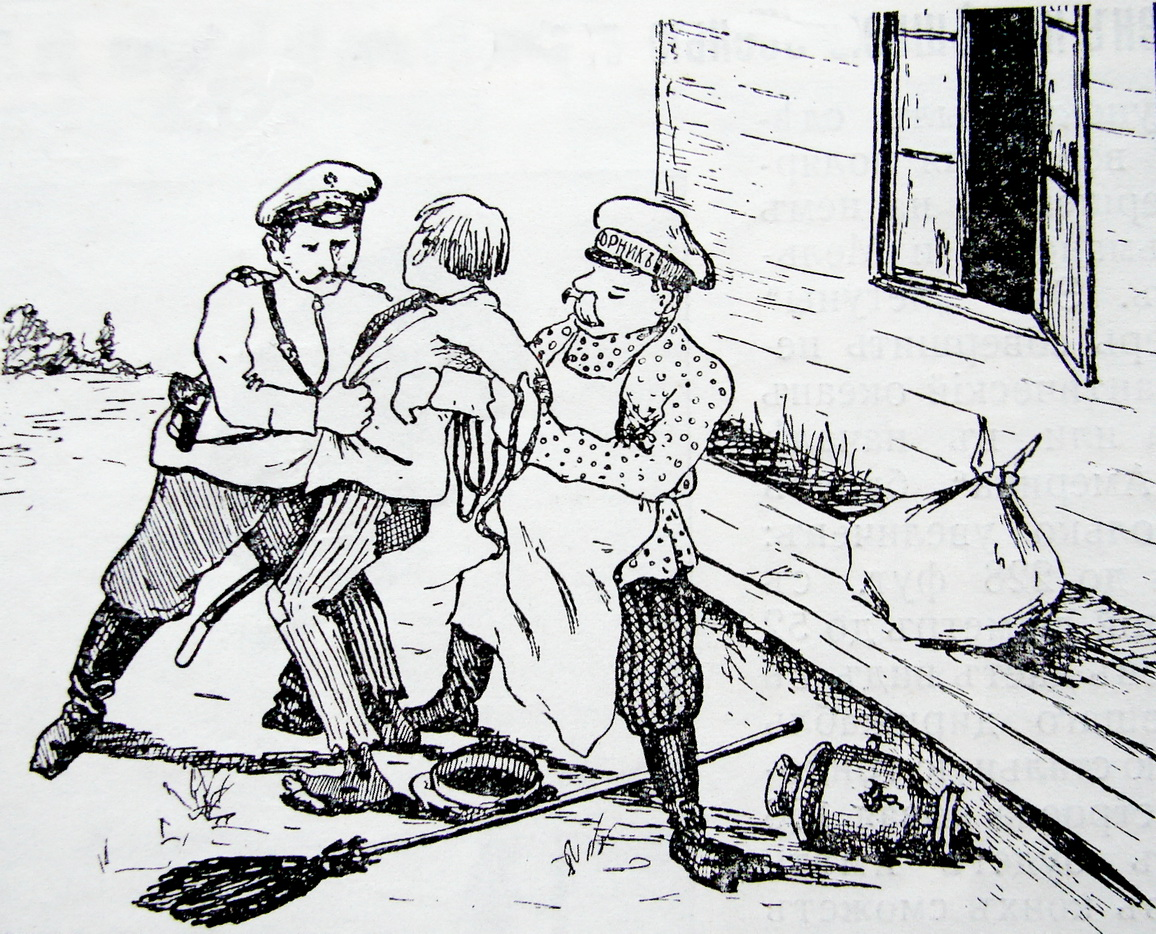 Рисунок из газеты «Южный край»