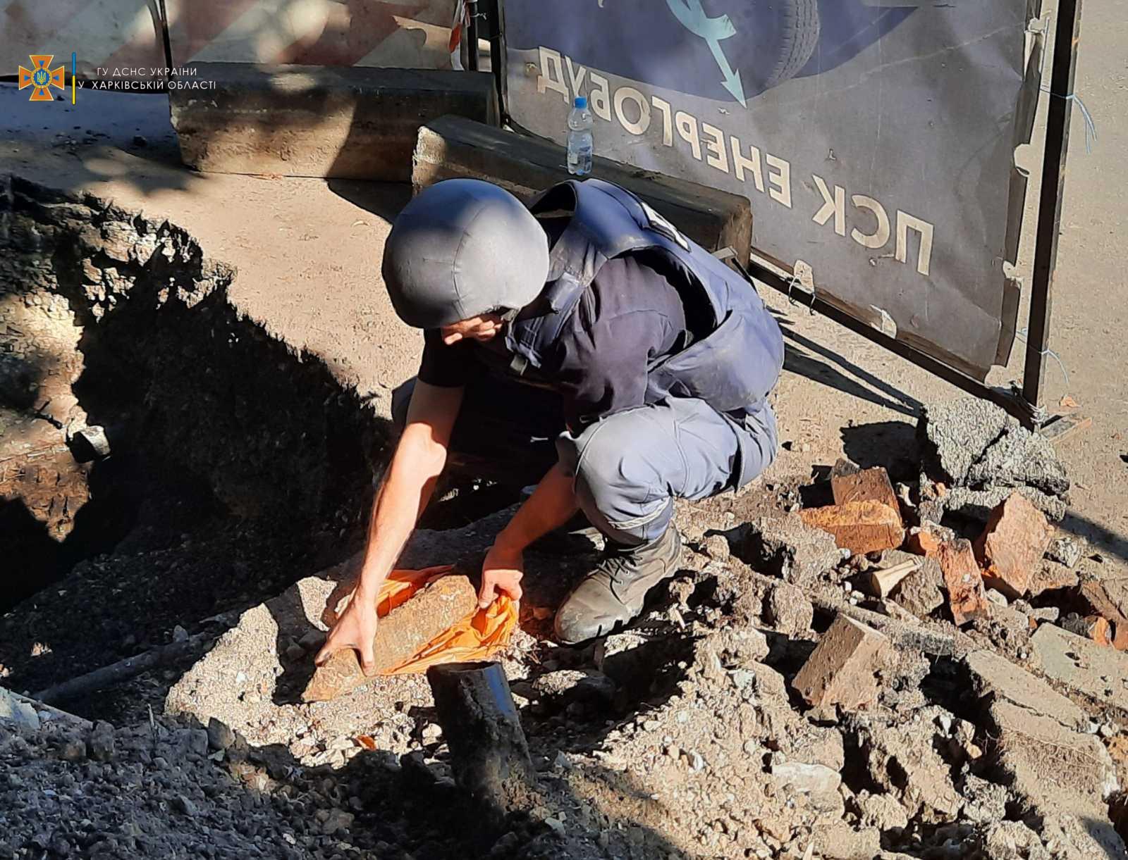 В Харькове на Салтовке нашли артснаряд (фото)