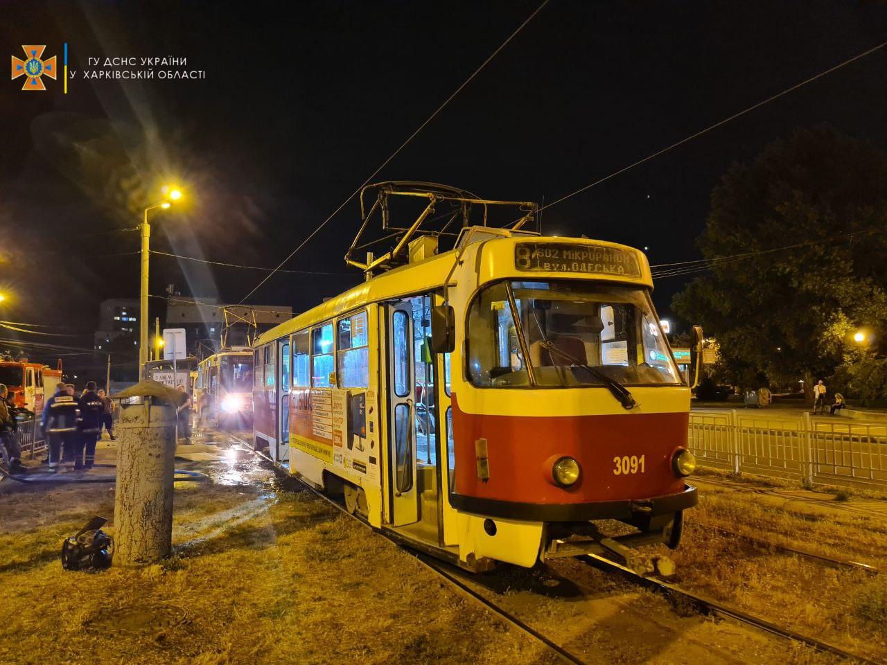 В Харькове во время движения загорелся трамвай (фото)