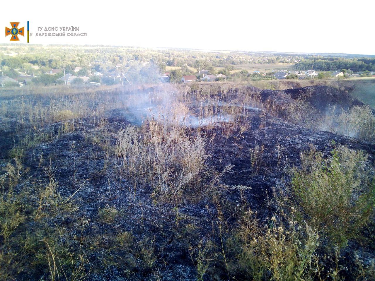 В Богодуховском районе сгорело 4,5 га стерни