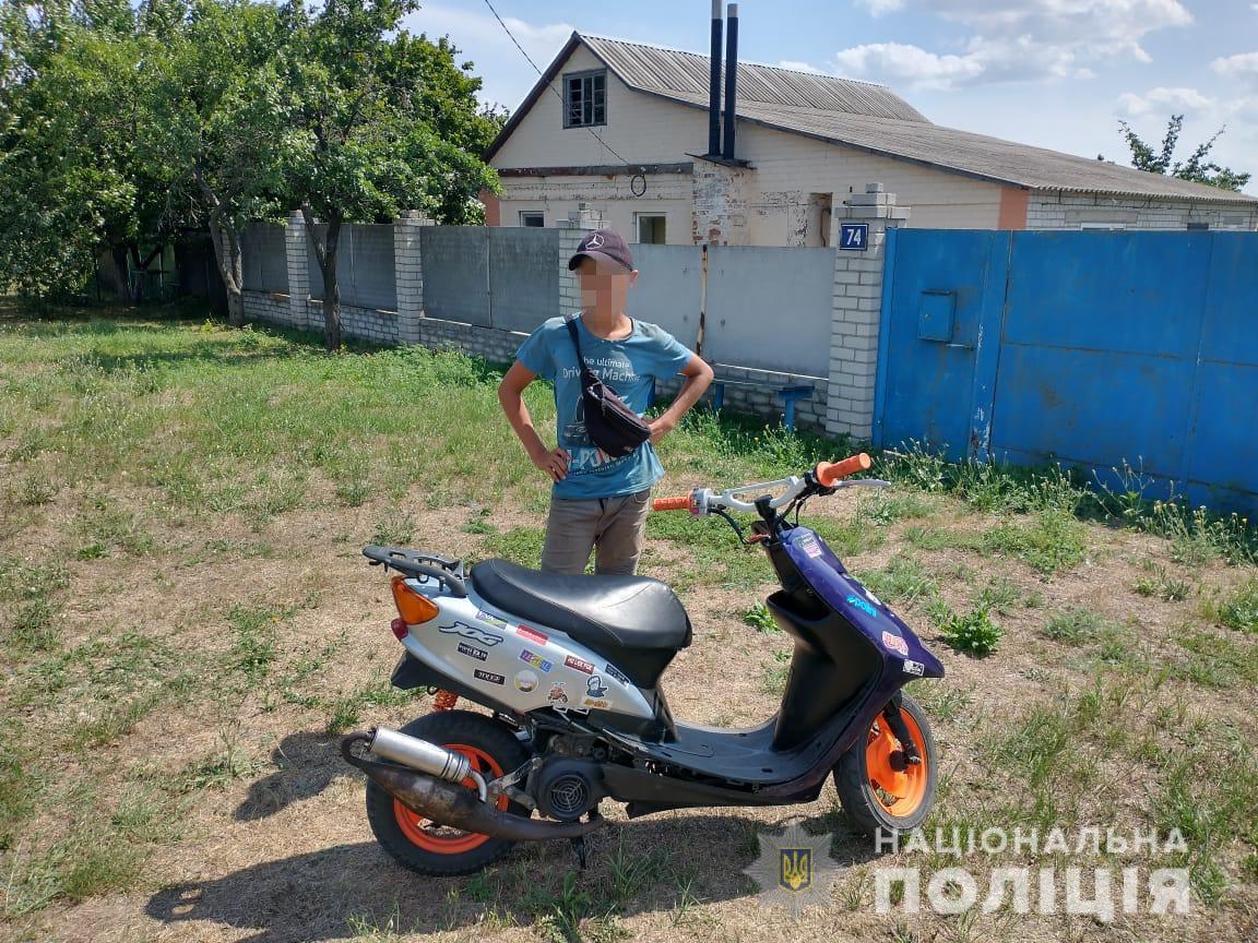 В Харьковской области 13-летний парень украл мопед у соседа (фото)