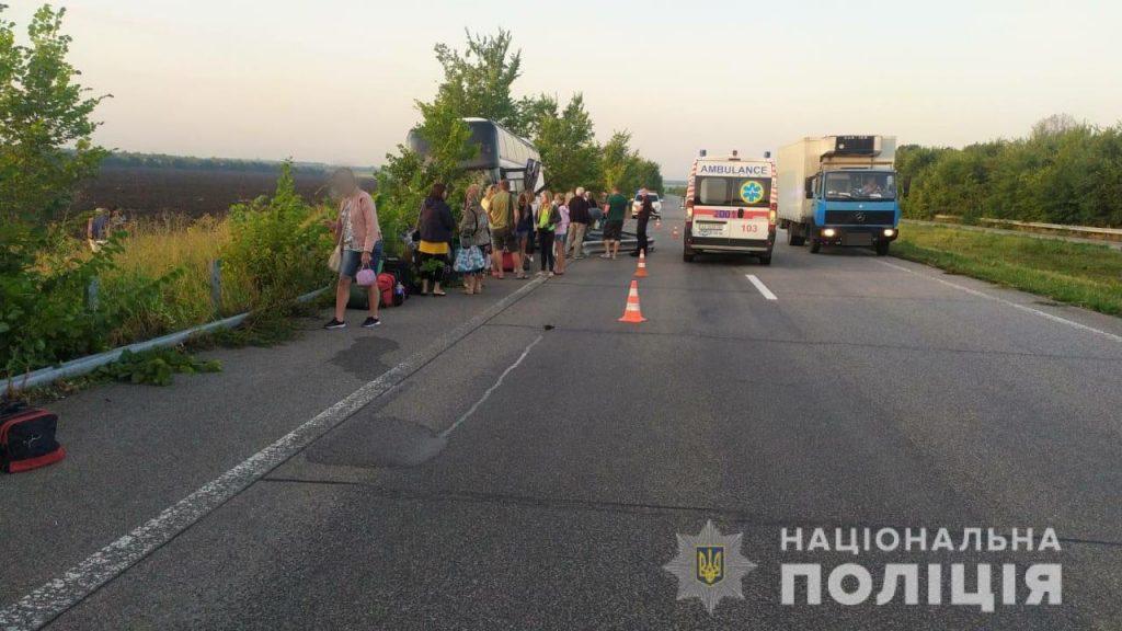 В автобусе, который попал в аварию, ехали туристы из Херсона