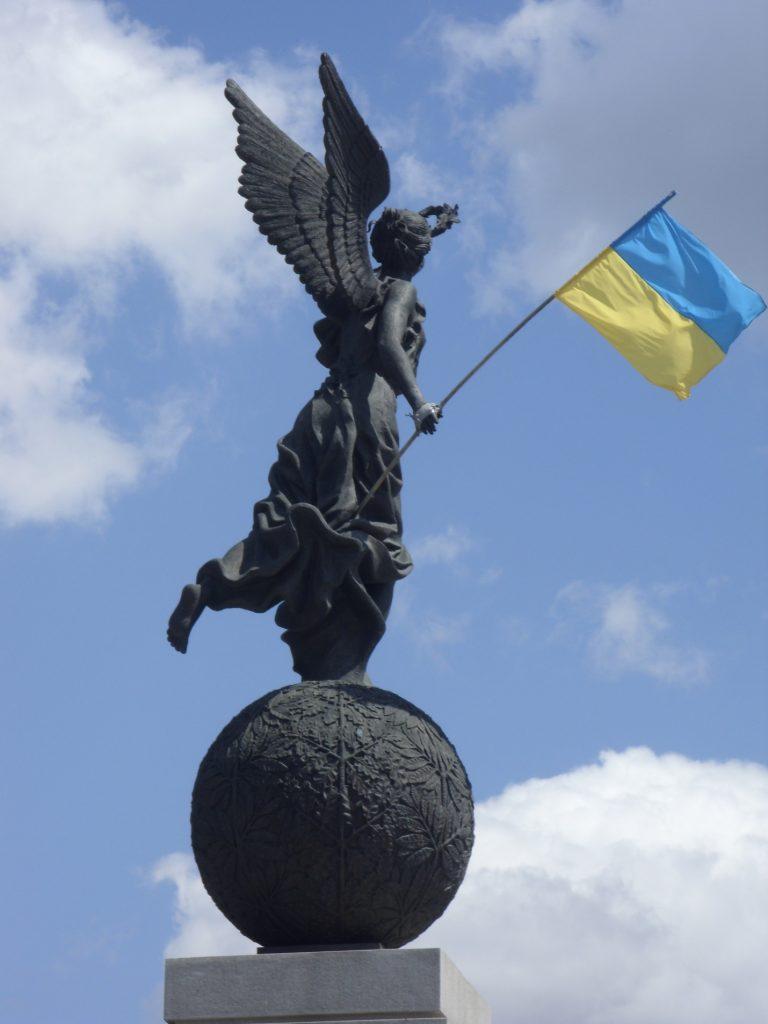 Памятник Независимости Украины в Харькове