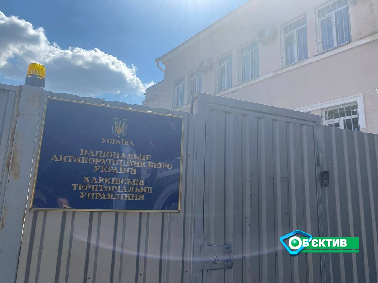 Разбитые телефоны и залог в 4 млн грн: что рассказали в НАБУ про дело Товмасяна