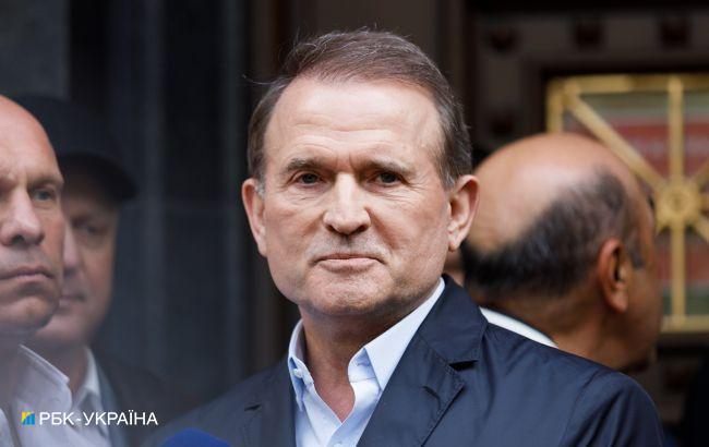 Генпрокуратура завершила расследование по делу Медведчука и Козака (видео)
