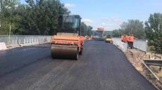 Ремонт Песочинского моста завершен на 95% (фото)