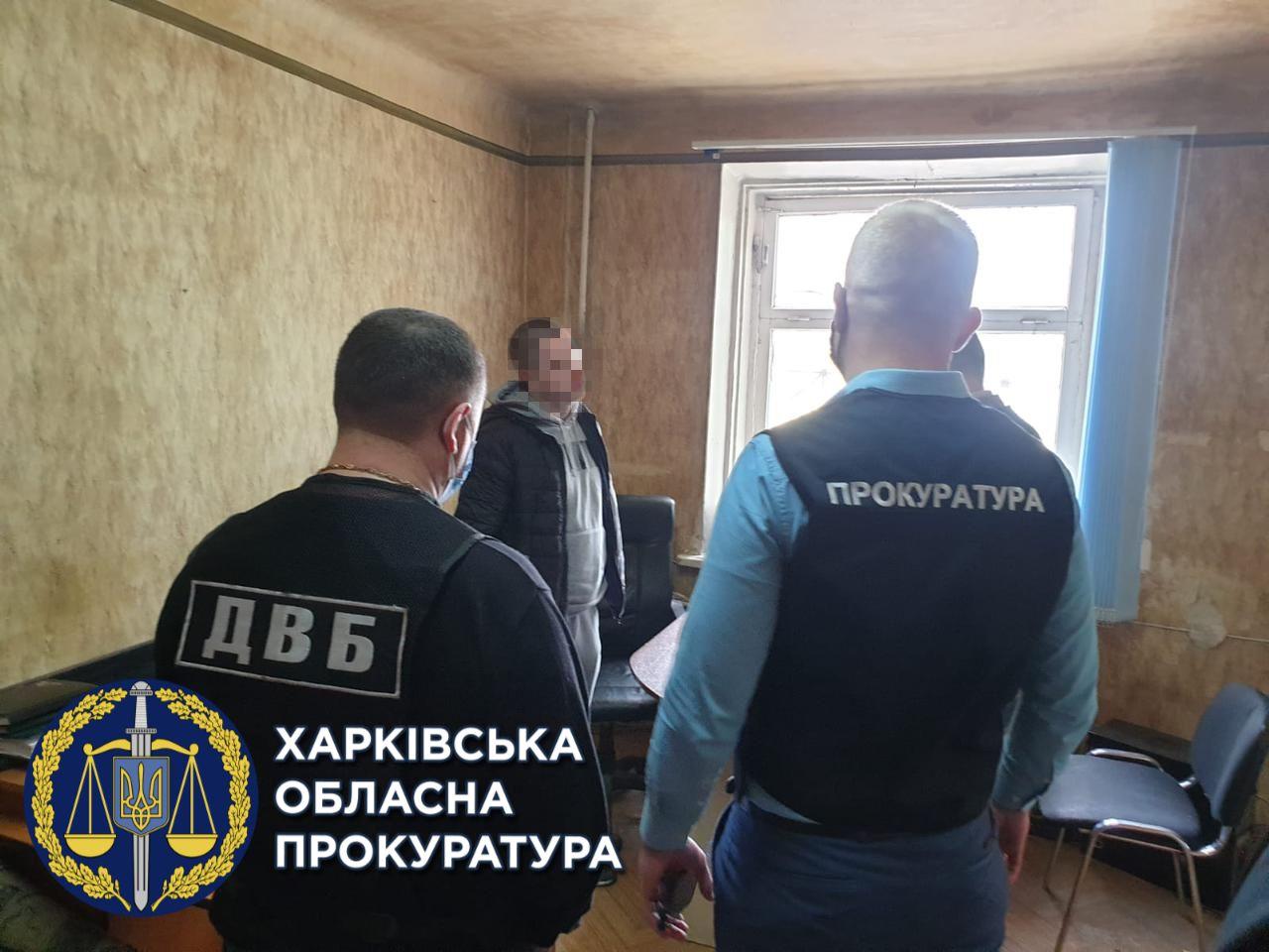 В Харькове полицейских подозревают в незаконном удержании и избиении семейной пары (фото)