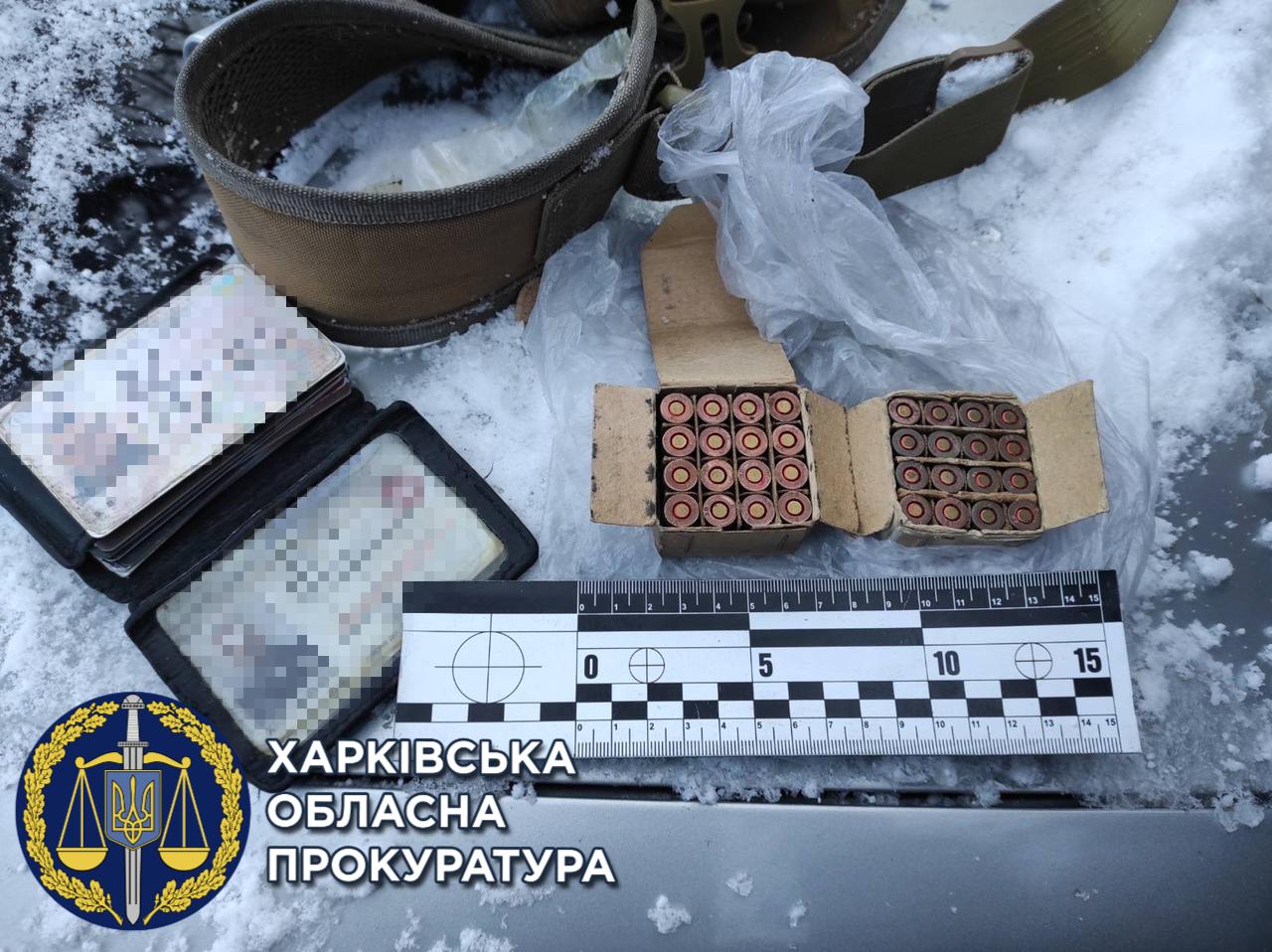 Харьковского полицейского подозревают в незаконном ношении боевых патронов (фото)