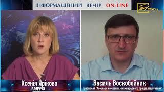 Де чекають українських заробітчан і як уникнути шахраїв, якщо зібралися працювати за кордоном