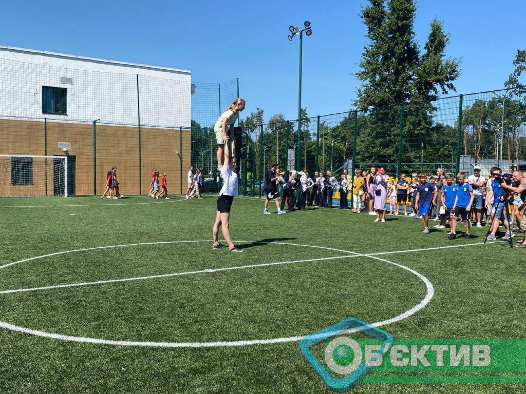 В Харькове организовали праздник для участников Олимпиады