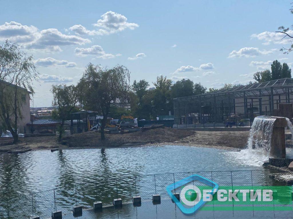 Стройка в Харьковском зоопарке