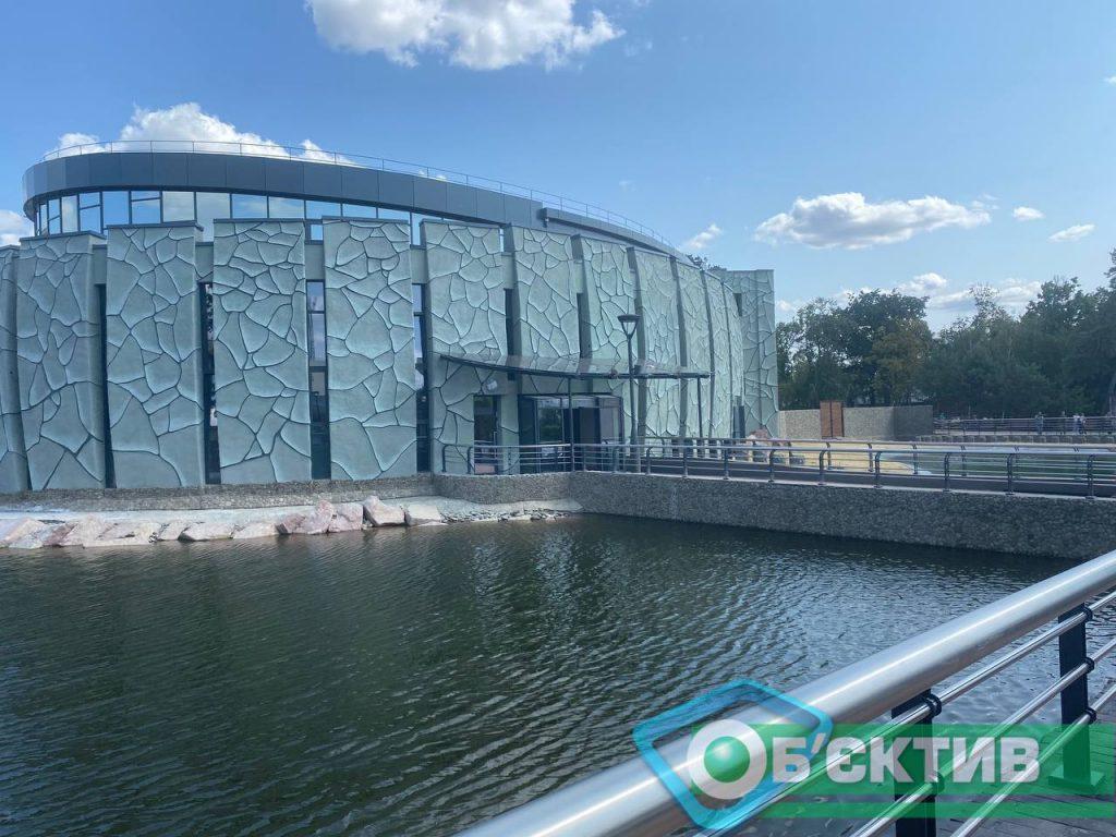 Харьковский зоопарк после реконструкции