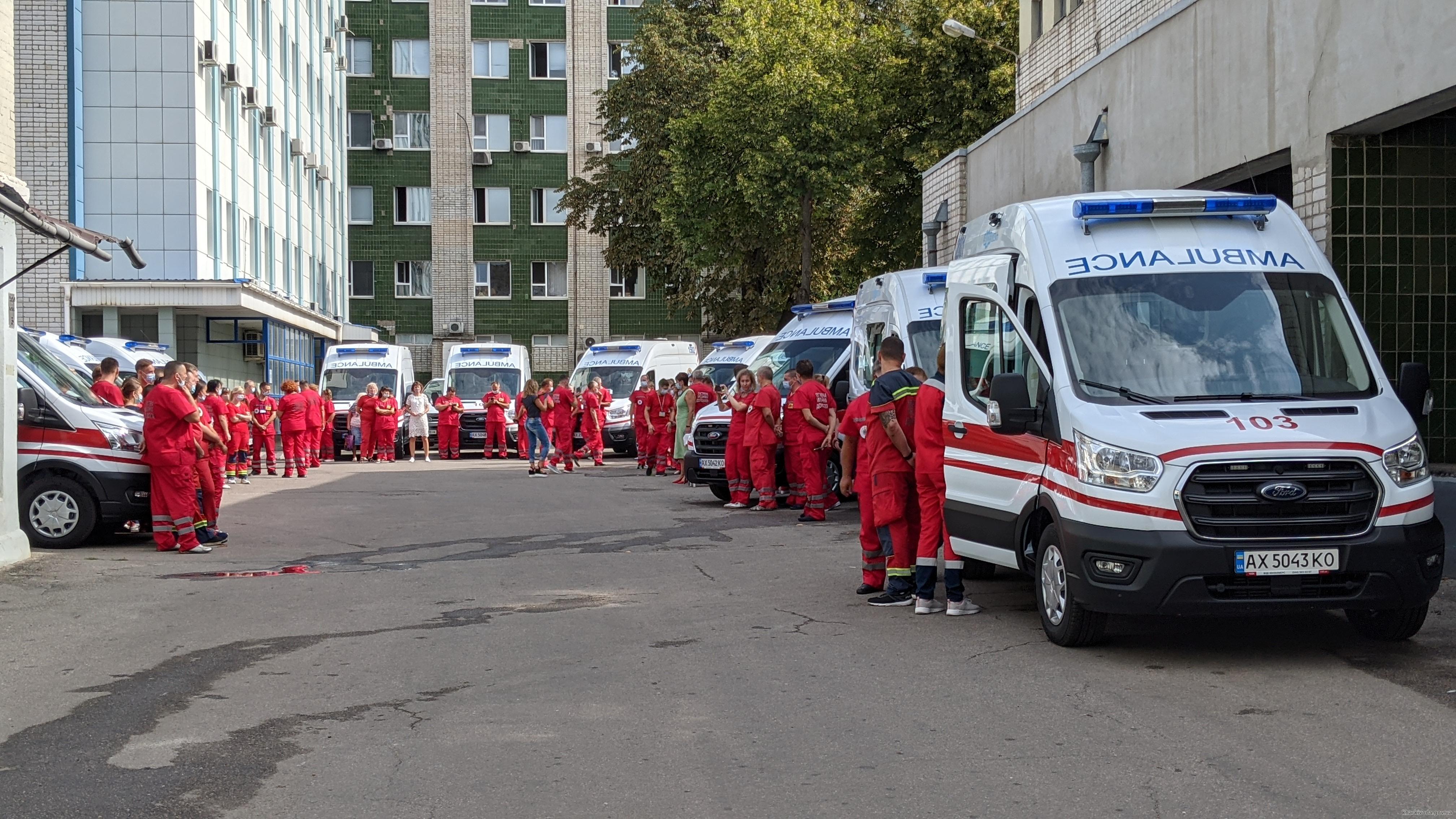 Харьковский центр экстренной медпомощи получил 17 новых автомобилей